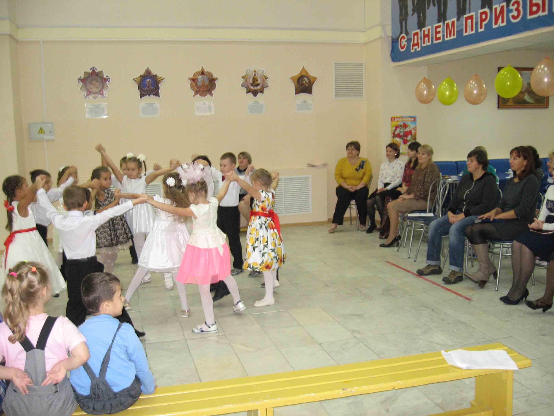 Танец Дети солнца