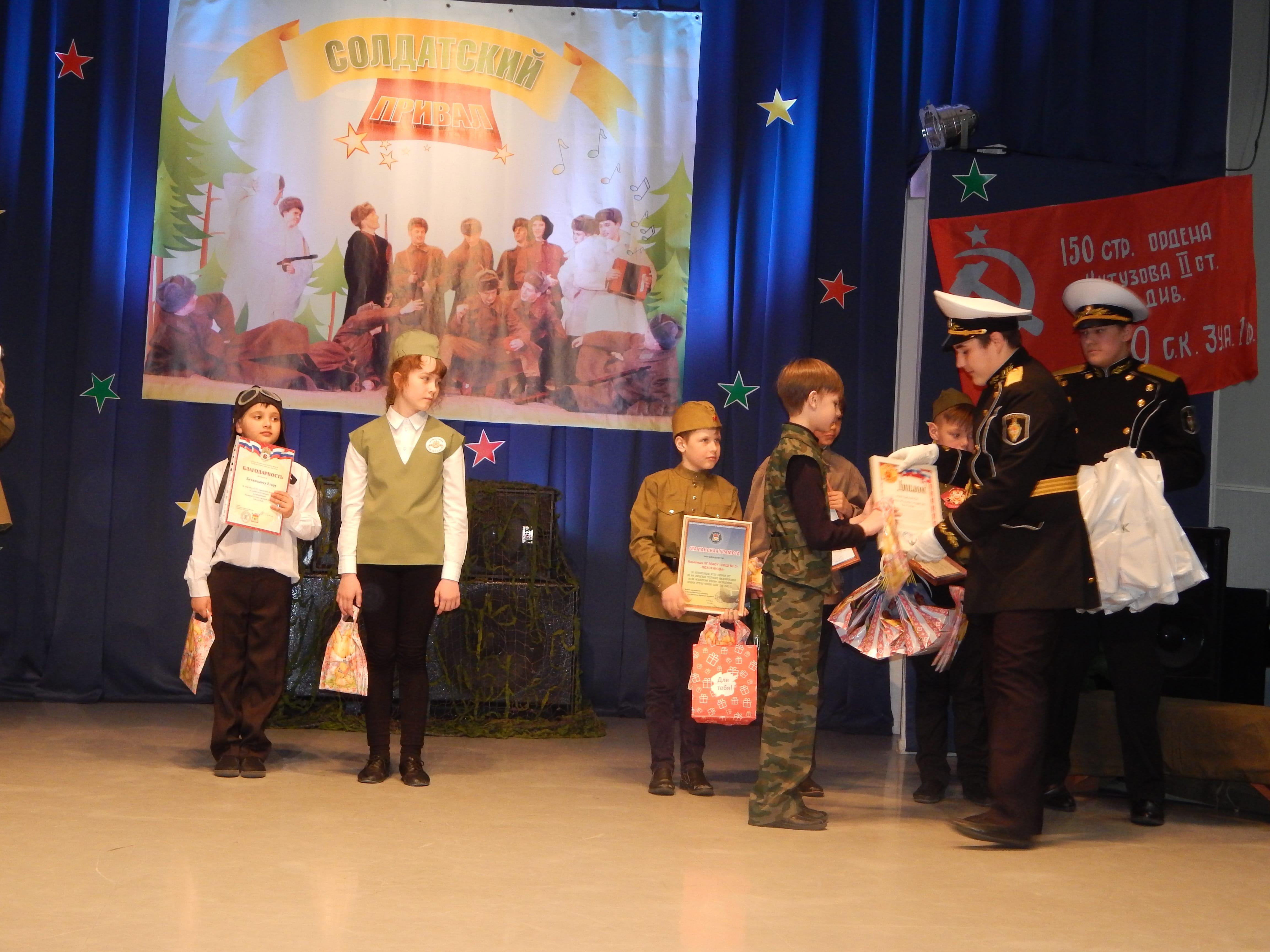 Вручение подарков капитанам команд от спонсоров фестиваля-min