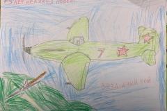 Дубровин Я., 6 лет