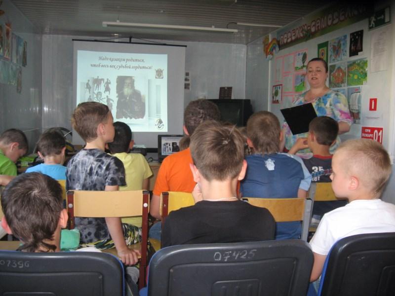 Беседа об истории казачества