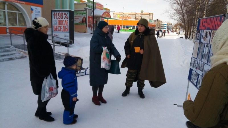 Беседа с жителями города