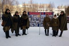 Акция Женщины-герои войны