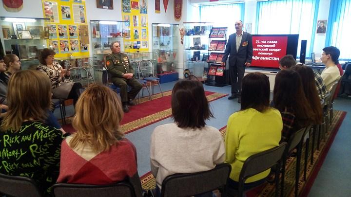 Тёплая беседа  воинов-афганцев в музее со студентами