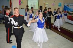 Вальс в исполнении народного танца Отрада
