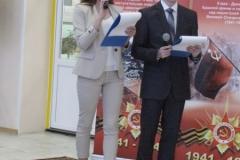 ведущие Мингазова Вика и Чечерин Евгений
