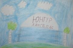 Копылов Артём 3 место