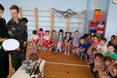 Презентация перед детьми парадной формы