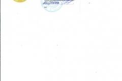 Знак Иванченко Руслану [DVD (NTSC)]