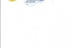 Знак Смирнов Никита [DVD (NTSC)]