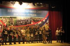 Награждение Егора Попова [DVD (NTSC)]