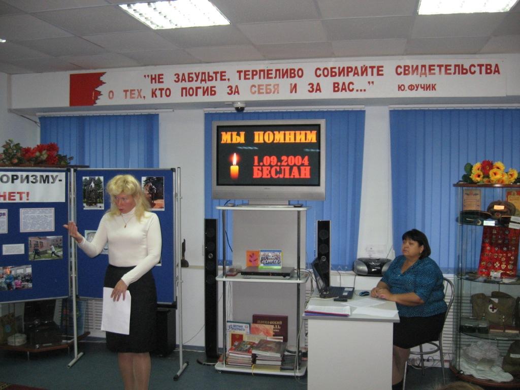 Перечисление участниками террактов произошедших в России 3