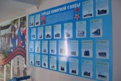 13 Экспозиция Города воинской славы России