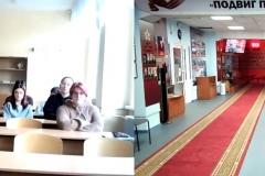 СОШ-№-3-Краснодон